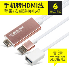 Кабель HDMI The Hagibis Iphone6/6s/plus/5s/5 Hdmi