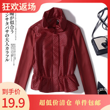 Elastic design for belly covering, thin pile collar coat