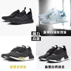 кроссовки Adidas NMD R1pk BB1969 S31510/1
