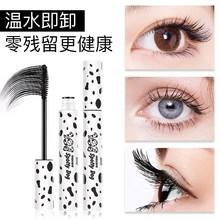 Ge Meng white spot, dog Mascara Waterproof fiber long curly, not dizzy dye encryption lengthening olive shaped brush head 5.
