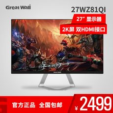ЭЛТ-монитор Great Wall 27 2K Himi