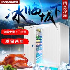Комплектующие для холодильного оборудования Defended by