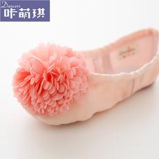 Танцевальная детская обувь Ka Meng Qi