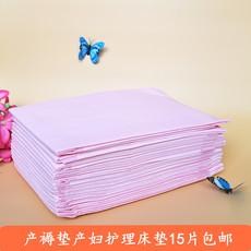 Taoshan TSQ/0912 15 60*90