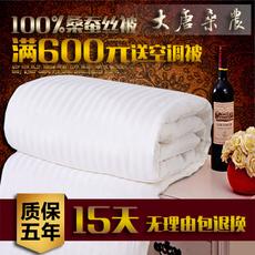 Одеяло Tang sang farm spinning dtsn5688