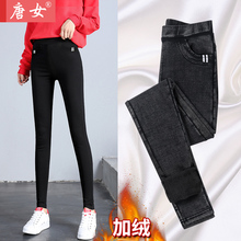 Plush and thickened new high waist black leggings