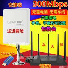 300M high power wireless network card Wang Kai Huang anti crack and steal network signal enhanced WiFi receiver desktop
