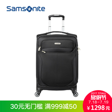 Чемодан Samsonite 72r 20/24 35B