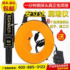 Детектор для стен PVC