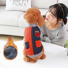 Little dog sweater Teddy's clothes women's bear pomepago small puppy pet's winter, winter, autumn and winter clothes