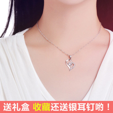 Ожерелье Ou Yin jewelry Shoppe 0888