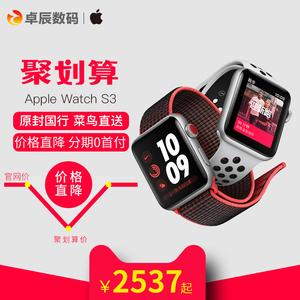 17款Apple Watch Series3苹果智能手表 watch3运动手环通话手表智能手表