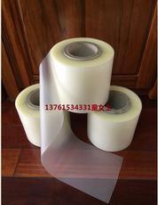 Стеклотканевая изоляционная лента 110*0.5