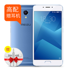 Mobile phone Meizu 16G 999 Note5