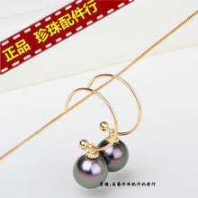 DIY accessories S925 Pure Silver Plated Platinum half circle C earrings, pearl earrings accessories, women, Japan and South Korea