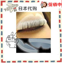 Japanese beauty make-up experts recommend their DIY family cold shoulder eyelash grooves for waterproof, long lasting and upturned nature.