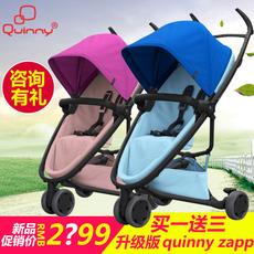 Three-wheel stroller Quinny 2017 Zapp Xtra