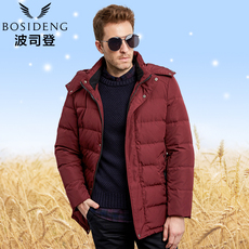 Men's down jacket Bosideng b1301121