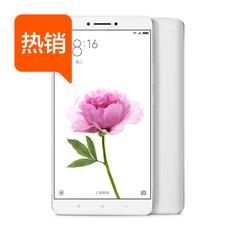 Мобильный телефон Xiaomi Max 64GB 4g