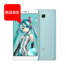 Mobile phone Xiaomi Note4X 32G 5.5