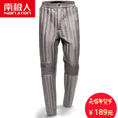 Insulated pants NGGGN 8008