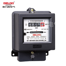 Электросчётчик Delixi electric 40A DD862 5(20)A