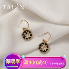 Net red flash Diamond Star Earrings female European and American temperament advanced ear jewelry Hong Kong style small crowd Earrings 2019 new trend
