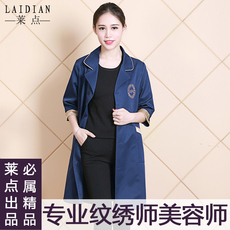 Uniforms for nurses Rai ld/923