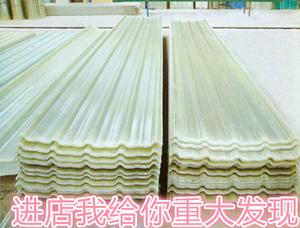阳光板玻璃透明瓦日光亮瓦直销正品雨棚采光防雨板塑料耐热建材阳光板
