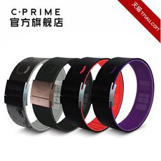 Браслет C prime 0555 CPRIME NEO