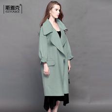 женское пальто Siyake 1502 2016