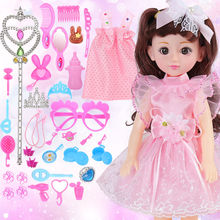 Family friendly children's toys 5-7-10 Girl 8 educational girl 3-6 year old Princess Barbie doll birthday gift