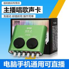 Звуковая карта Xox KX-2 YY