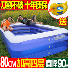 Inflatable pool Extra thick custom series
