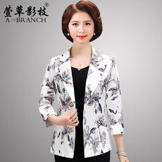 Jacket for middle-aged