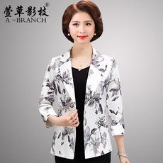 Пиджак для женщин