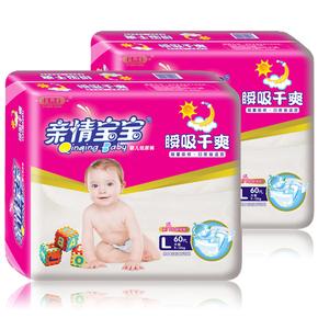 亲情宝宝 婴儿纸尿裤L120片 大号尿布尿不湿 宝贝干爽妈咪放心