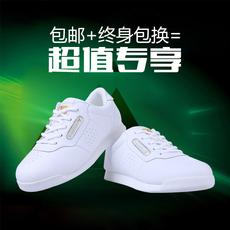 обувь для аэробики R. Hinderer 1306