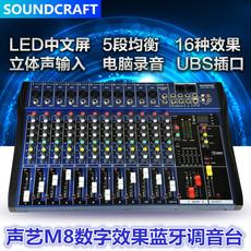 Микшер Soundcraft M8 12 KTV USB