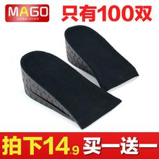 подкладка Mellow 1001
