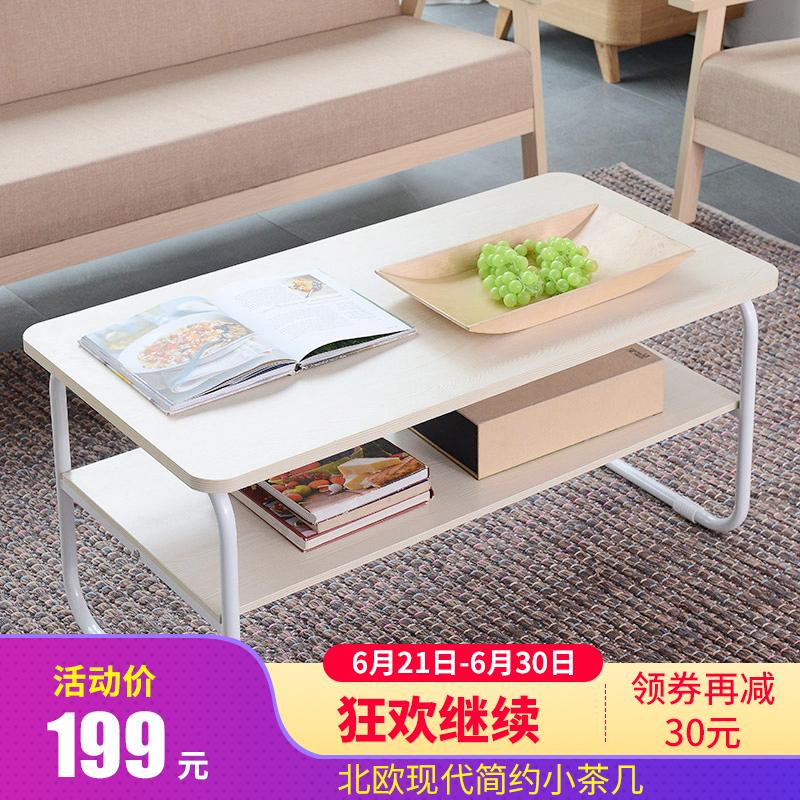 北歐現代簡約小茶幾客廳創意簡易迷你小戶型家用邊幾木質方形桌子
