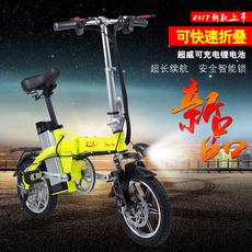 Электрический велосипед The free exercise of