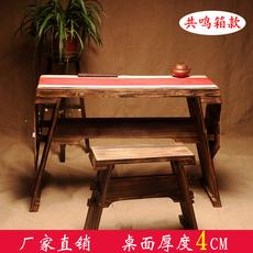 Китайский столик Yan ming