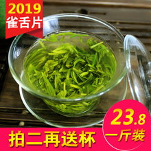 Fresh tea, green tea, Mingqian Longjing tea, Emeishan spring tea, 500g in bulk