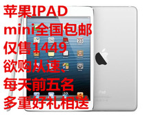 ��ƷApple/�O�� iPad mini(16G)WIFI��������� ����ipad mini2��