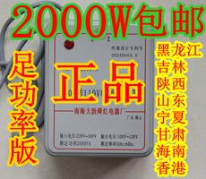 Трансформатор 220v 110v 2000w 120v Vitamix