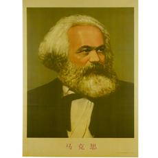 Коллекционные революционные плакаты и портреты Маркс