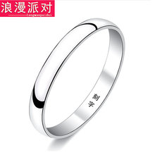 Men's Ring Titanium Steel Korean Plate Ring Ring Individual Overbearing Single Forefinger Chao Men's Ring Chao Chao Chao Chao Chao Chao Chao Chao Chao Chao Chao Simple Surface
