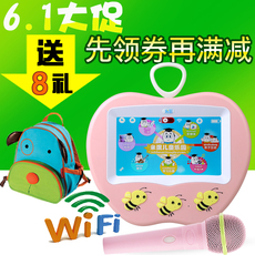 Kid's mp3 player Play the world