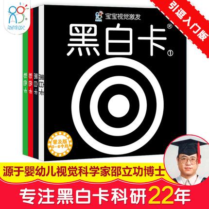 海润阳光旗舰店双十一/11.11优惠折扣活动